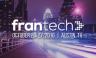 frantech2016 eventpage_2